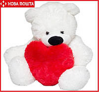 Большой белый медведь 200 см с сердцем 75 см