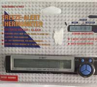 ЧасыVST 7043V с термометр внутр. наруж.вольтметр/подсветка VST 7043V