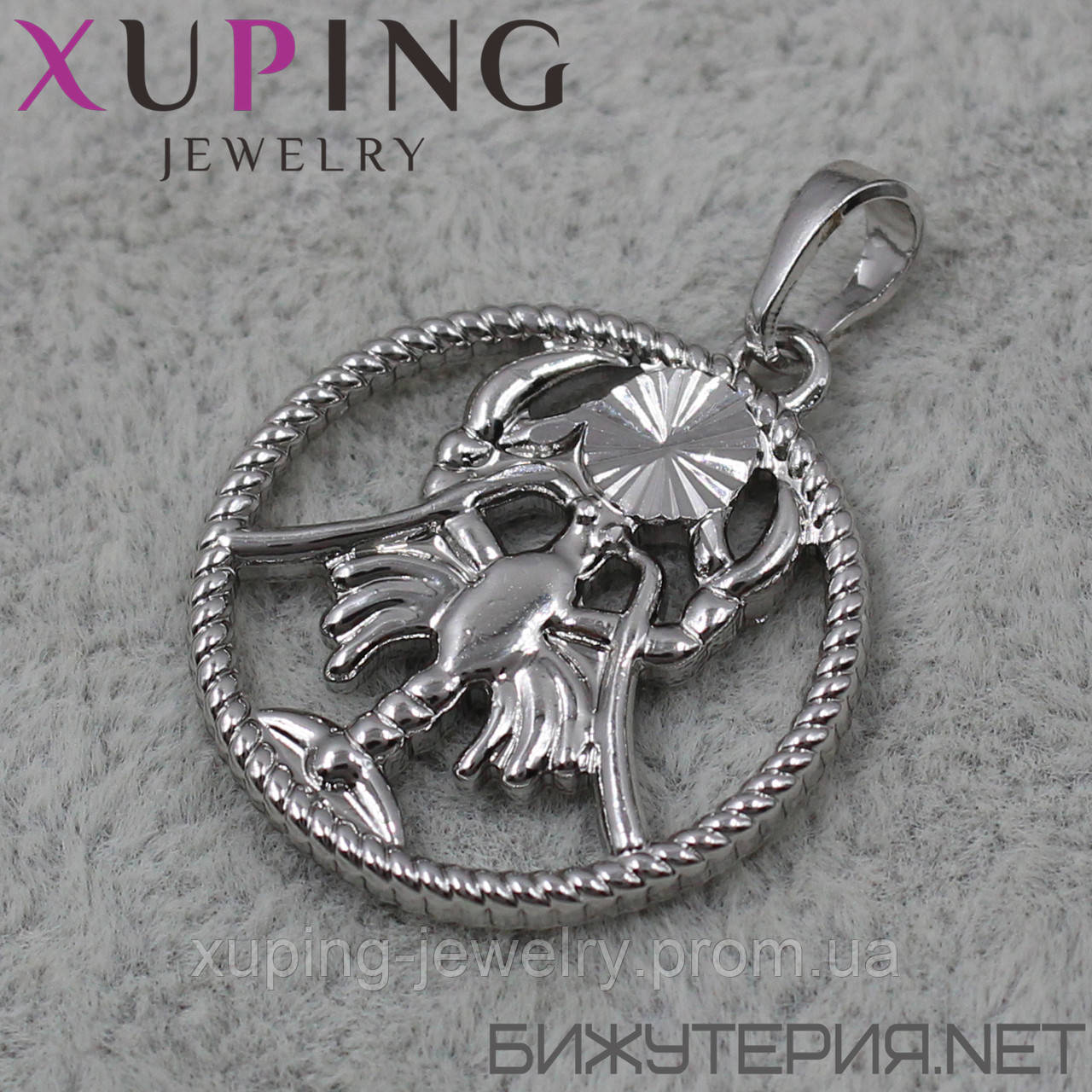 Знак Зодиака Рак Xuping медицинское золото Silver - 1021975406