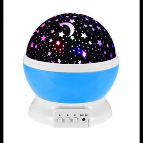Детский ночник проектор звездного неба Star Master Dream Rotating Blue (SMB-1)