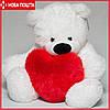 Белый Медведь 77 см с Сердцем 40 см