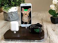Док-станция для айфона Apple Watch Airpods зарядка Lightning iPad