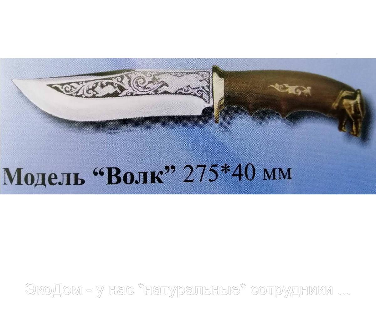 "Нож туристический ""Волк"""