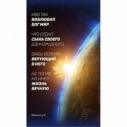 Обогреватель-картина инфракрасный настенный ТРИО 400W 100х57 см, Земля