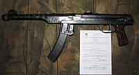 ММГ ППС (Пистолет-Пулемёт Судаева), фото 1