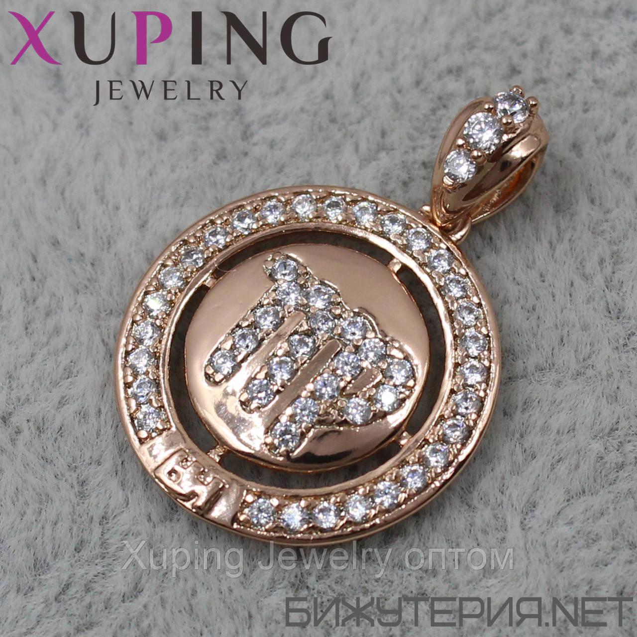 Знак Зодиака Дева Xuping медицинское золото 18K Gold - 1021995104