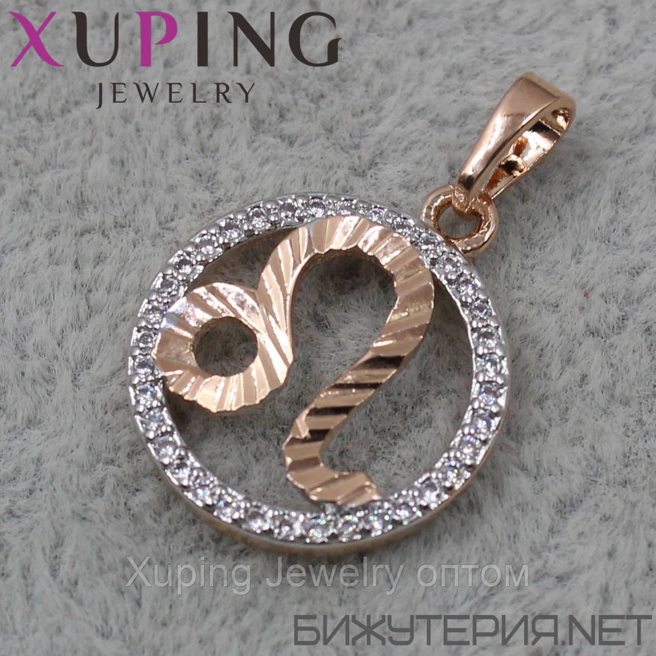 Знак Зодиака Лев Xuping медицинское золото 18K Gold - 1021997281