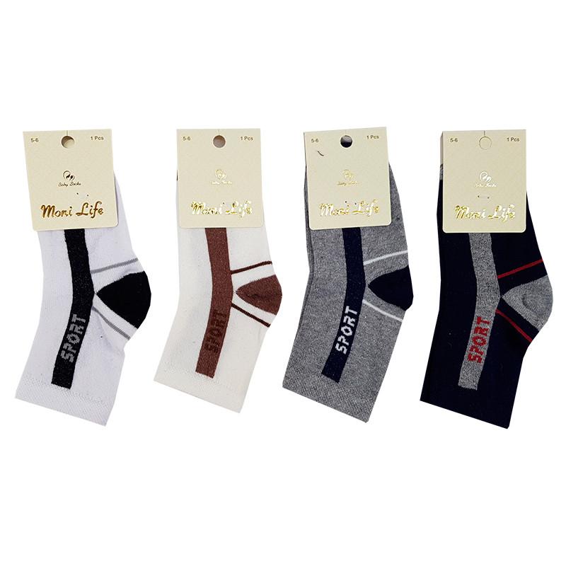 """Шкарпетки №5-6 """"Moni life"""" 2545"""