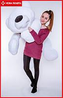 Большой лежачий медведь Умка 180 см, фото 1