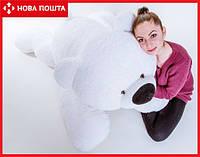Большой лежачий плюшевый мишка 120 см белый
