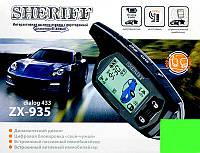 SHERIFF - Автосигнализация Sheriff ZX-935 двухсторонняя
