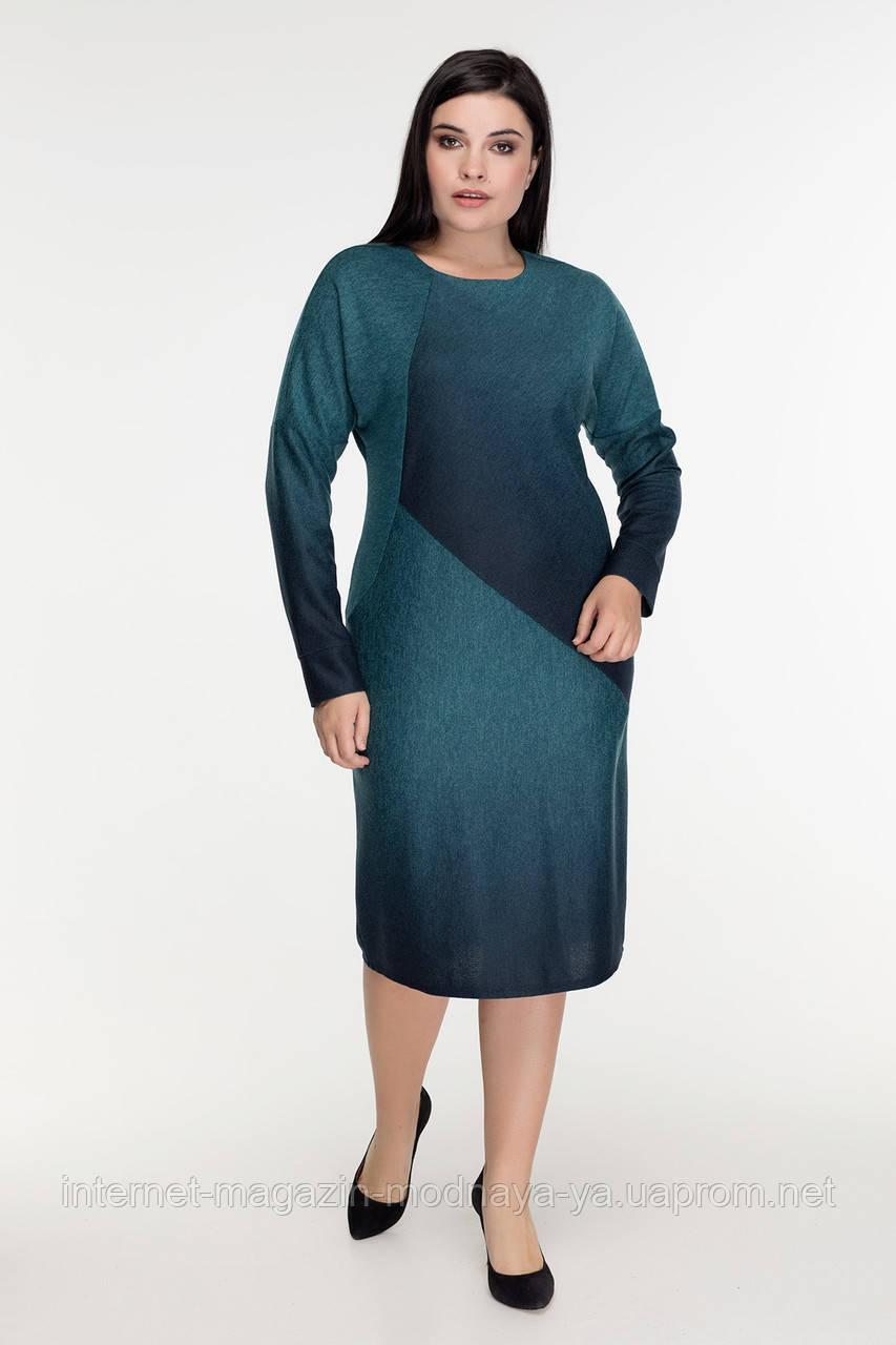 Женское ровное купонное платье Арабелла р. 52-58