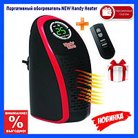 Портативный тепловентилятор дуйчик Wonder Warm 400 W New Handy Heater электрообогреватель Хенди Хитер |