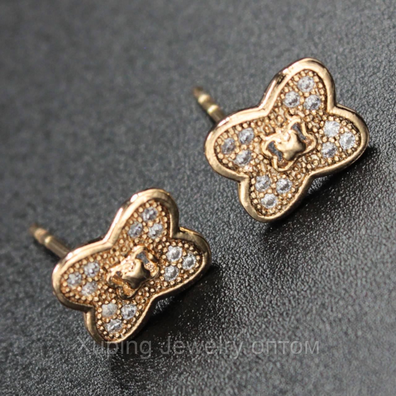 "Серьги женские ""Надия"" Xuping Jewelry (позолота)."