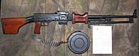 ММГ РПД-44, фото 1