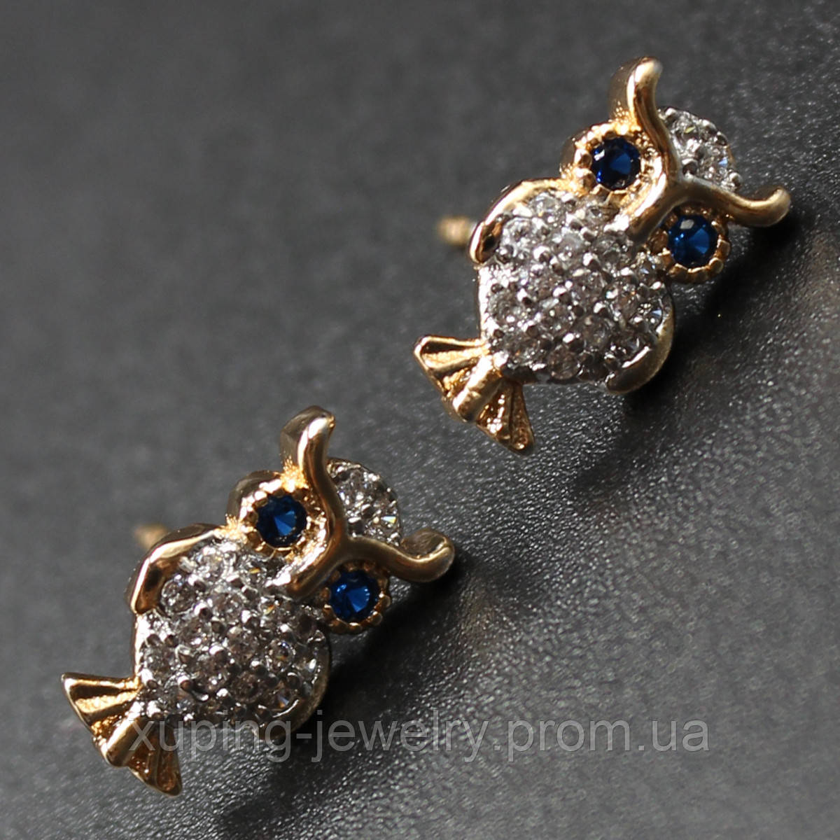 """Серьги женские """"Лесана"""" Xuping Jewelry (позолота)."""