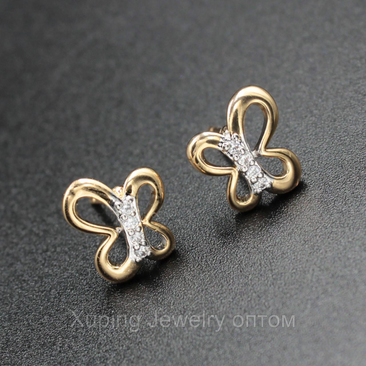 "Серьги женские ""Flying"" Xuping Jewelry (позолота)."