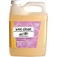 Мыло для стирки детских вещей (Aromatherapy Laundry Soap for Babies), Indigo Wild, 0,94 л