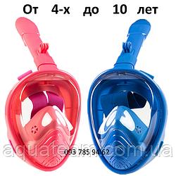 Детская маска FREE BREATH (mod. K-2) Улучшенная, подводная, для плавания. От 4-х до 10 лет.