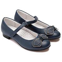 Школьные туфли Flamingo,  синие для девочек, размер 30-36