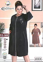 Жіночий халат Cocoon F12-1640 батальний темно-сірий
