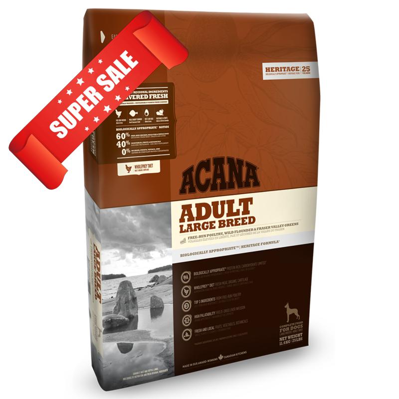 Сухой корм для собак Acana Adult Large Breed 17 кг