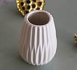Ваза керамическая рельефная белая h12см 1021209-3 белая, фото 2