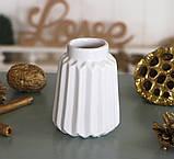 Ваза керамическая рельефная h10см белый 1021208-3 белый, фото 2