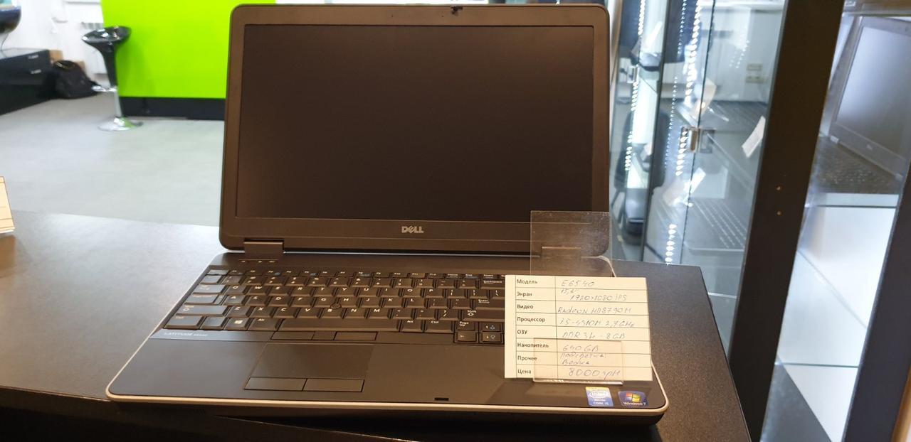 Ноутбук Dell Latitude E6540 | 15.6' | i5 -4310M | RAM 8Gb HDD640