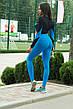 Спортивні Жіночі Лосини Classic Blue Високий Пояс, фото 4