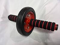 Ролик гимнастический (колесо для пресса)
