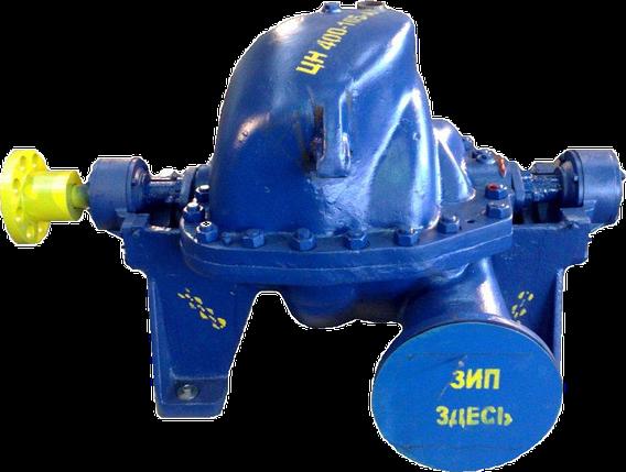 Насос ЦН 400-105 (3В200х2) , фото 2