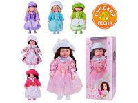 Кукла Красотка 0409 умеет: говорить, читать стихи, петь