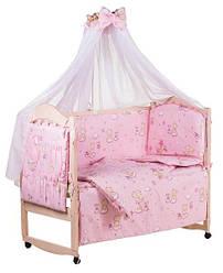 Детская постель Qvatro Gold RG-08 розовый 8 эл
