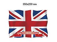 Флаг Великобритании. Пластиковый стенд
