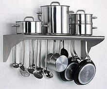 Професійний посуд, інвентар