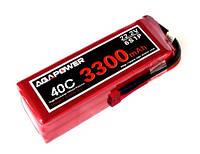 Аккумулятор AGA POWER Li-Pol 3300mAh 22.2V 6S 40C Softcase 41x44x134мм T-Plug