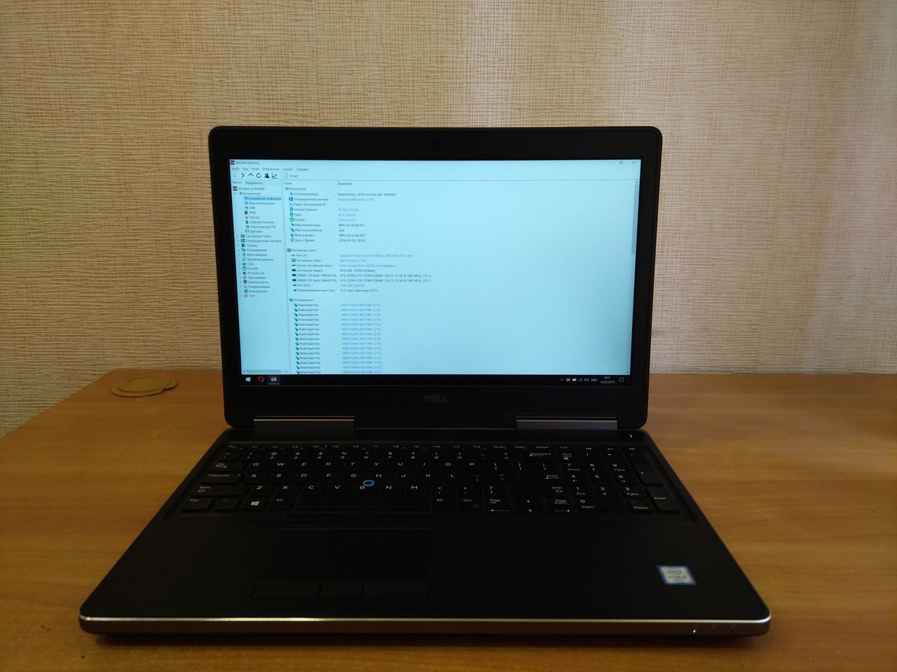Dell precision 7510 15' FHD IPS / i5 6300HQ / 500Gb/ firePro w5170m