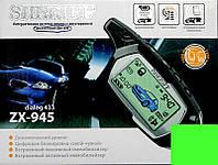 SHERIFF - Автосигнализация Sheriff ZX-945 двухсторонняя