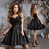 Платье женское -  Моно