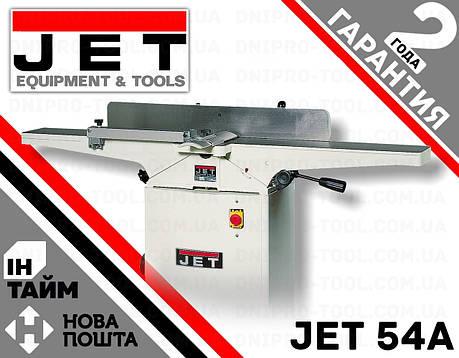 Фуговальный станок JET 54 A, фото 2