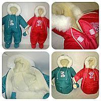 Детские зимние комбинезоны - трансформеры -конверты на овчине