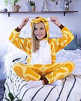 Модный кигуруми Жираф!