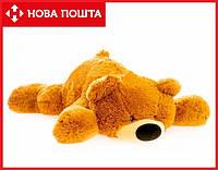 Большой лежачий медведь Умка 180 см медовый