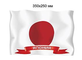 Флаг Японии. Пластиковый стенд