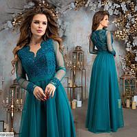 Платье женское длинное, вечернее - НОРИ