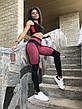 Спортивные Женские Лосины с эффектом чулков, фото 5