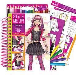 Мини-альбом для творчества Style Me Up Поп звезда. Wooky 01476