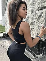 Спортивные Женские Шорты  High Высокий Пояс