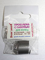 Проволока с памятью, цвет - серебро. Ø кольца - 19,1 мм, Ø стержня - 1,4 мм